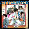city hunter ante vcd 04