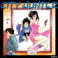 city hunter ante vcd 08