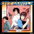 city hunter ante vcd 10