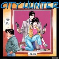 city hunter ante vcd 13